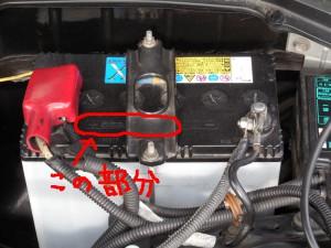 car-battery005