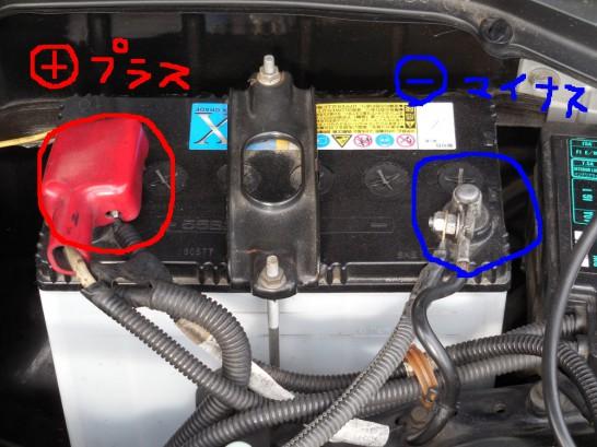 car-battery010
